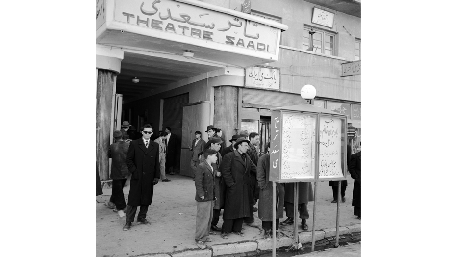 Non Muslim Perspective On The Revolution Of Imam Hussain: 25 Photos Of Iran Before The 1979 Revolution